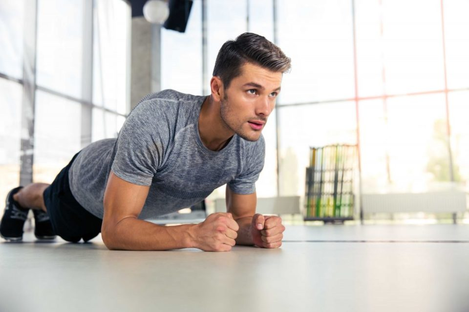 Kegel Exercises for Men: The Ultimate Guide